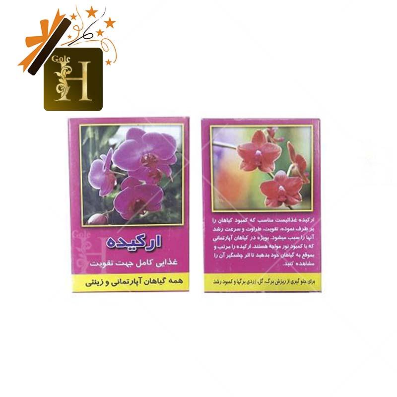 گلدان-ارکیده-طبیعی-02